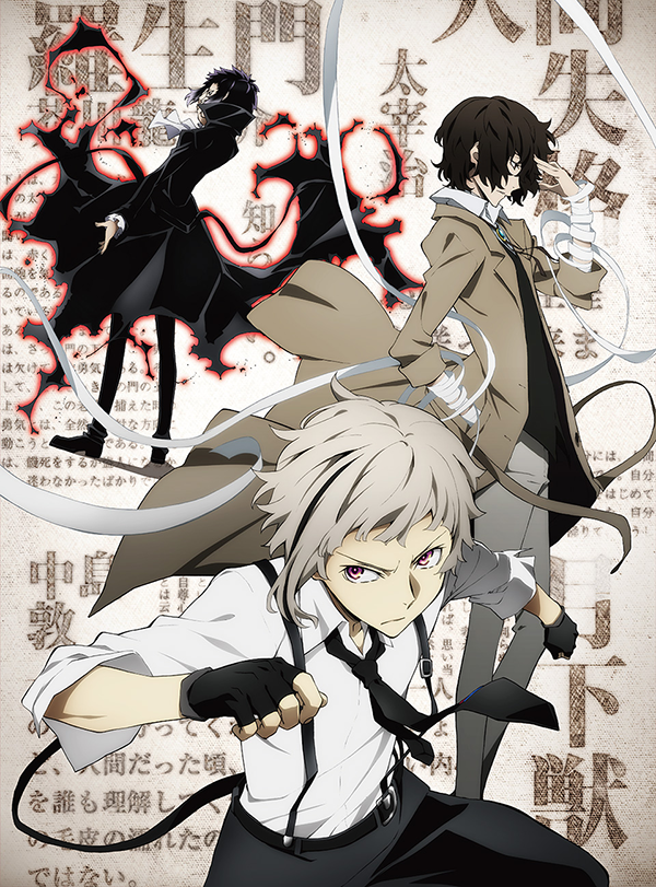 Bungo-Stray-Dogs-Teaser-Visual