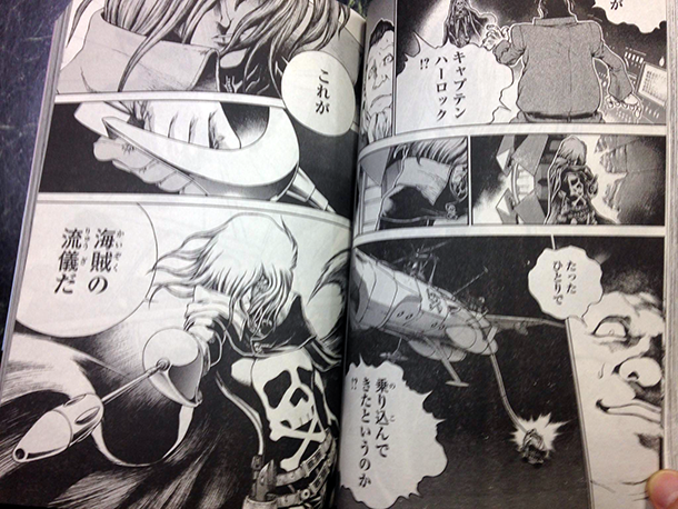 Capitain-Harlock-Dimension-Voyage-image-manga-008