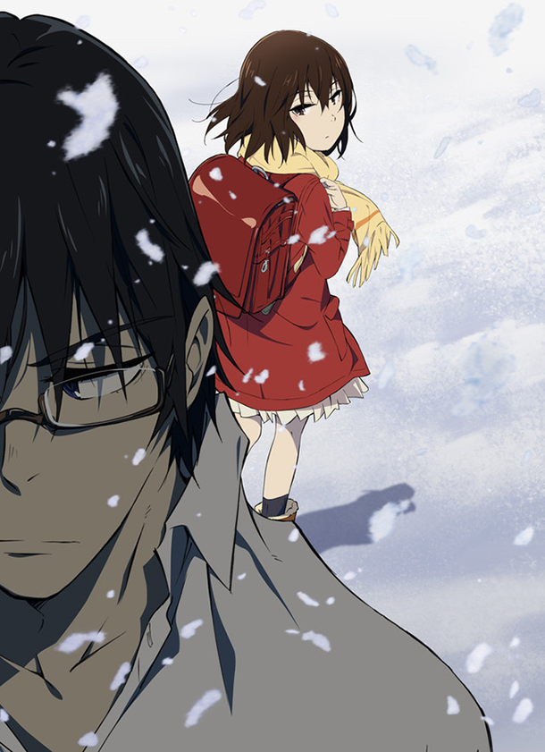 Erased-visual-art