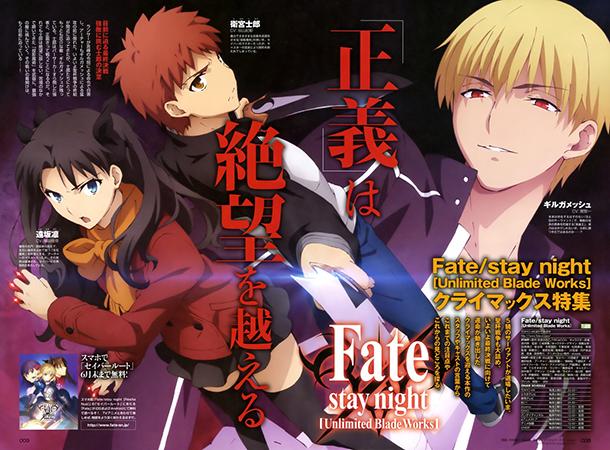 Fate-Stay-Night-UBW-001