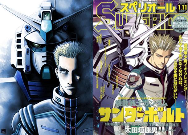 Gundam-Thunderbolt-manga-illustration
