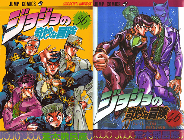 Jojo-Diamond-Part-Manga-tomes