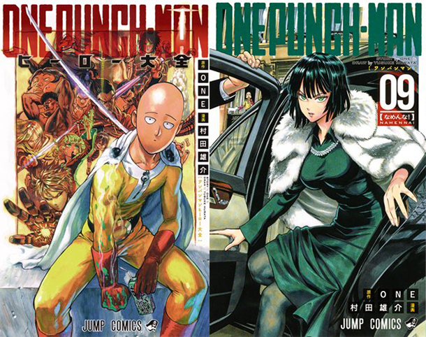 One-Punch-Man-tomes-manga-009
