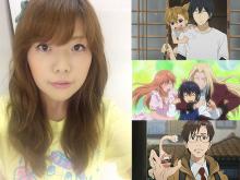 Sasaki-Marina-productrice
