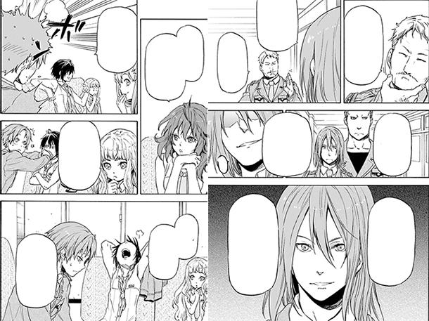 Tenkyo-no-Alderamin-manga-extrait-003