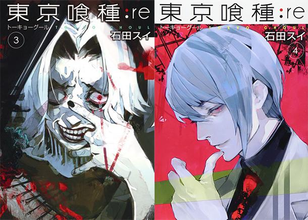 Tokyo-Ghoul-RE-tomes-manga