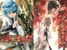 Twin-Star-Exorcists-manga-tomes
