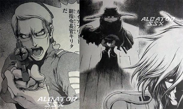 captain-Harlock-manga-extrait-007
