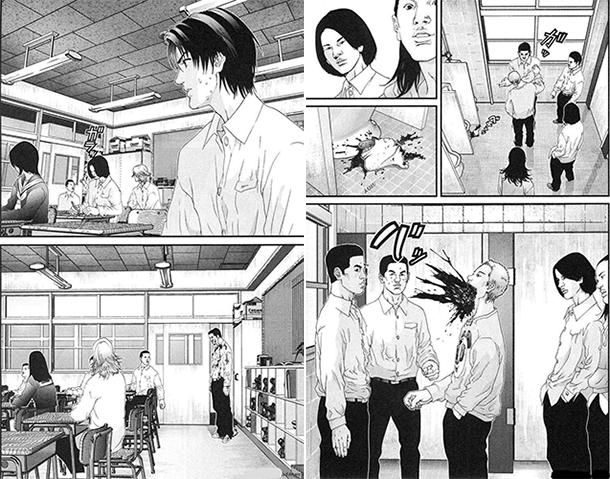 Gantz-manga-extrait-009
