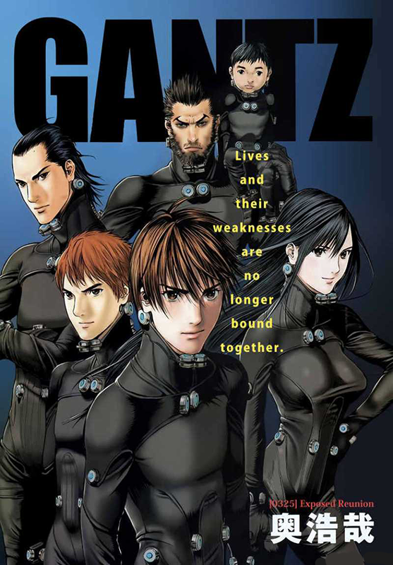 Gantz-manga-illustration