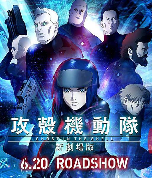 Ghost-In-The-Shell-The-New-Movie