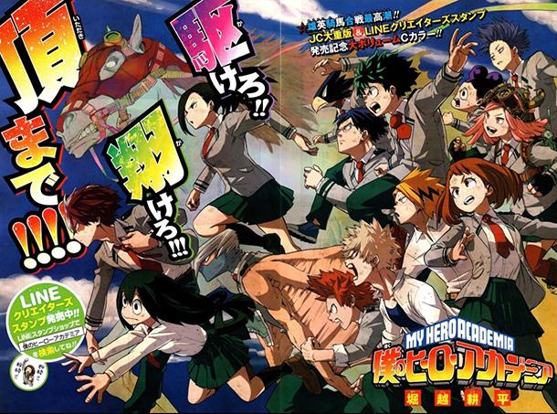 My-Hero-Academia-illustration-manga-002