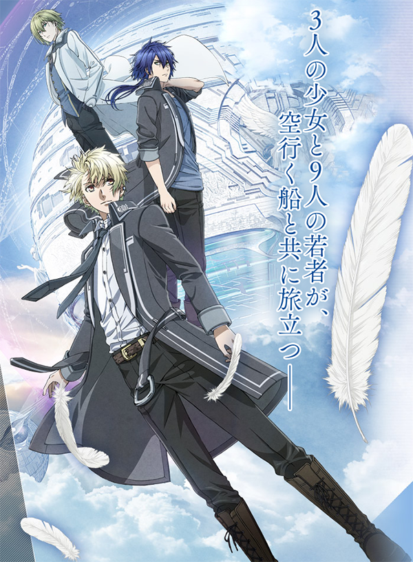 Norn9-visual-art