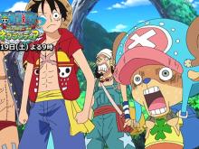 One-Piece-Adventure-of-Nebrandia-image-009