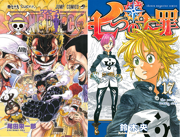 One-Piece-&-Nanatsu-no-Taizai