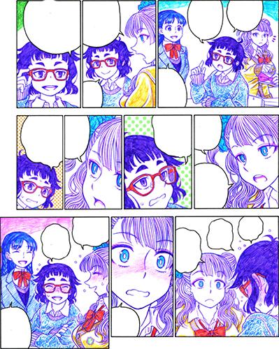 Oshiete-Galko-chan-manga-extrait-001