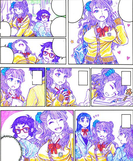 Oshiete-Galko-chan-manga-extrait-002