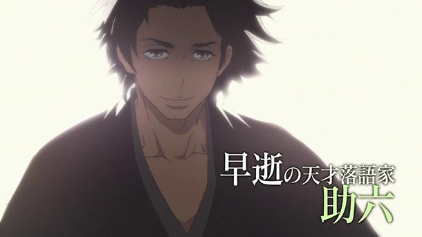 Showa-Genroku-Rakugo-Shinjuu-tv-image-455