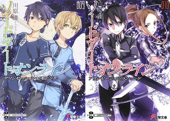 Sword-Art-Online-light-novel-tomes