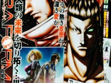 Terra_Formars_S2_Annonce