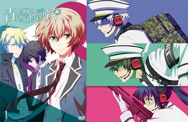 Aoharu-x-MachineGun