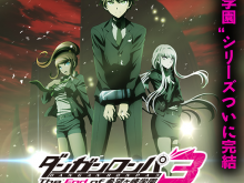 Danganronpa-3-The-End-of-Kibogamine-Gakuen