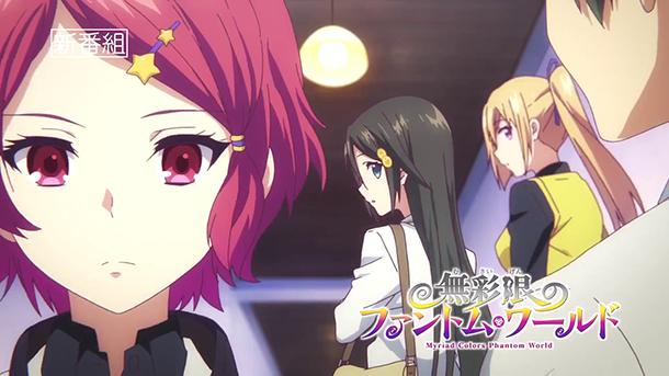 Myriad-Colors-Phantom-World-image-anime-009