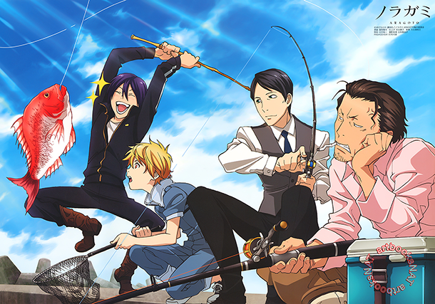 Noragami-Aragoto-illustration-magazine-2015