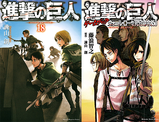 Shingeki-no-Kyojin-manga-of-the-year-2015