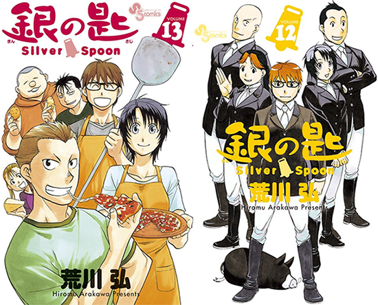 Silver-Spoon-manga-of-the-year-2015