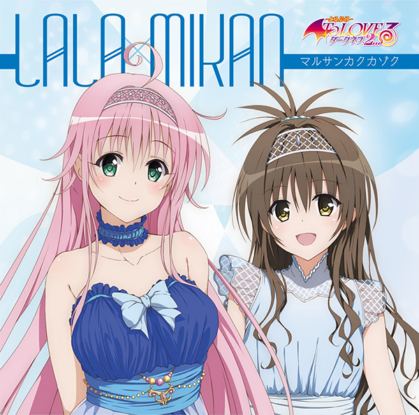 To-Love-Ru-Trouble-Darkness-2nd-characters