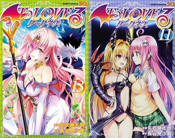To-Love-Ru-Trouble-Darkness-manga-11-&-13