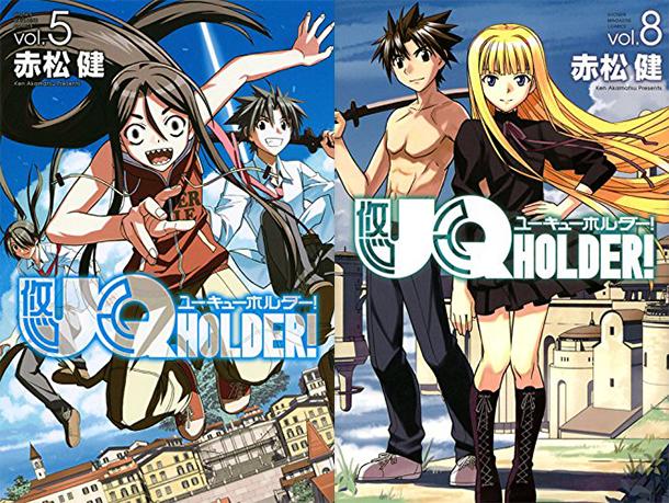 UQ-Holder-tomes-manga-009