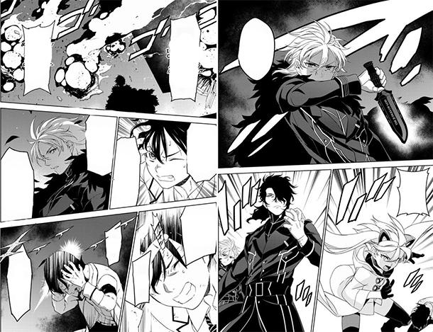 Atrail-manga-extrait-006