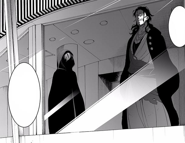 Atrail-manga-extrait-007