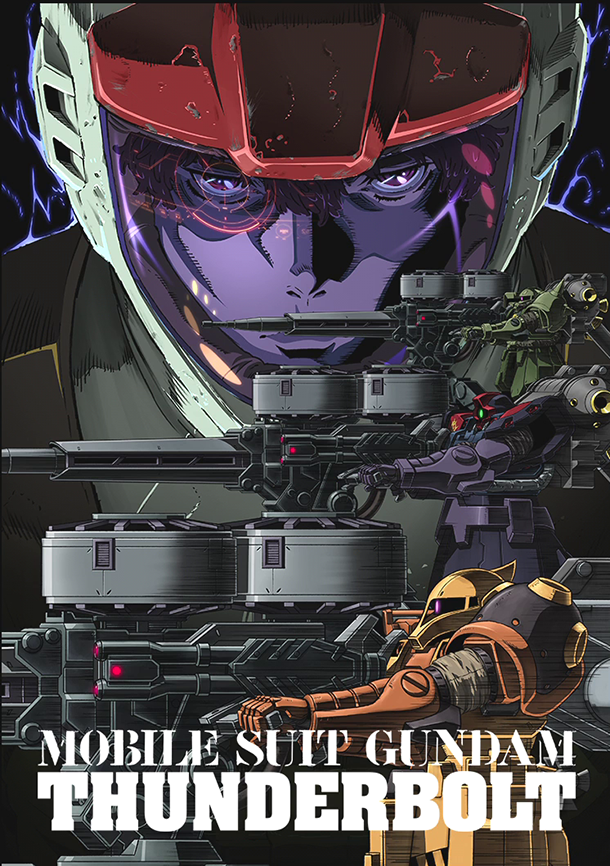 Gundam-Thunderbolt-OAV-2-Visual-Art
