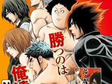 Hinomaru-Sumo-illustration-manga-009