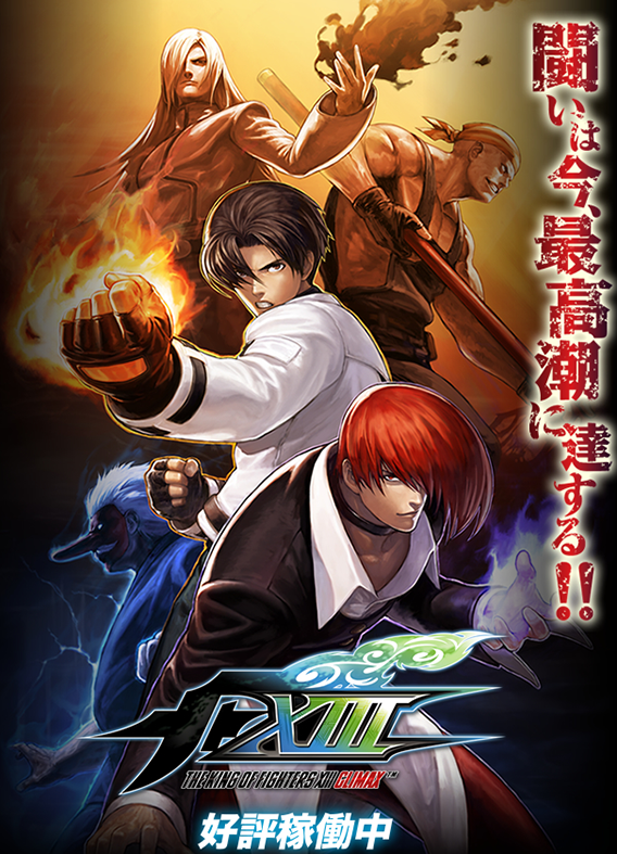 KOF-illustration-13