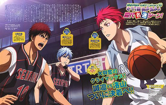 Kuroko-no-Basket-S3-anime-magazine