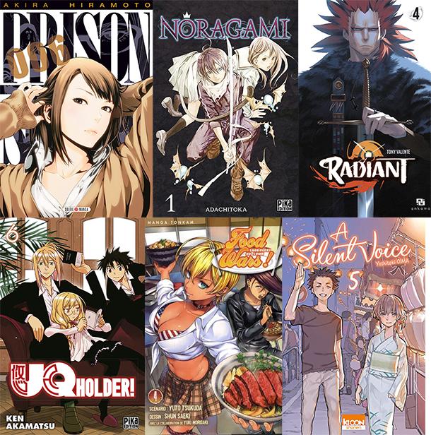 Manga-awars-affiche-2016