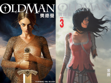 Oldman-manhua-tome-1-3