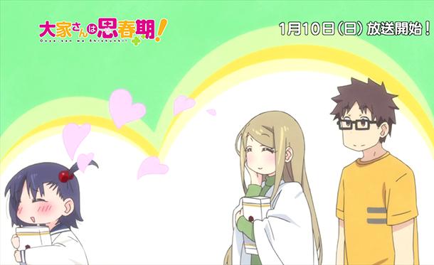 Oya-san-wa-Shishunki-image-anime-008