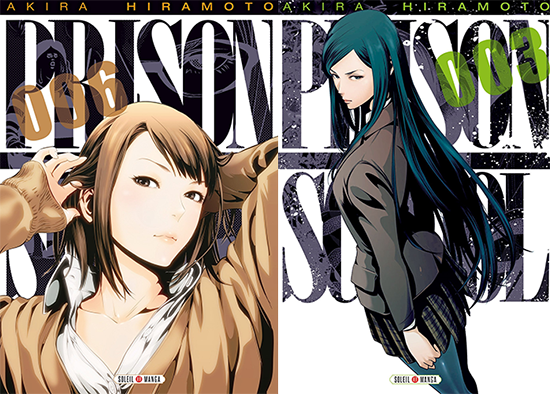 Prison-School-Manga-987