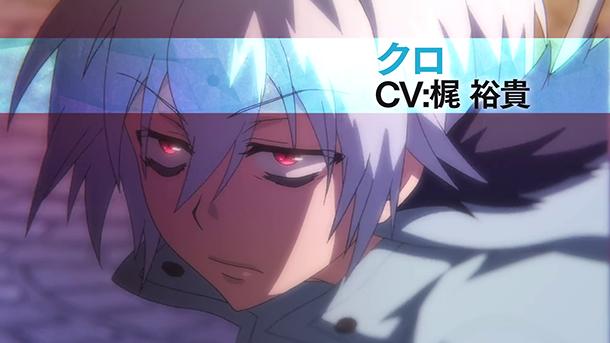 Servamp-anime-image-008
