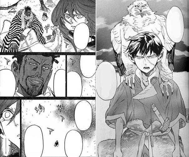Shut-Hell-manga-extrait-007