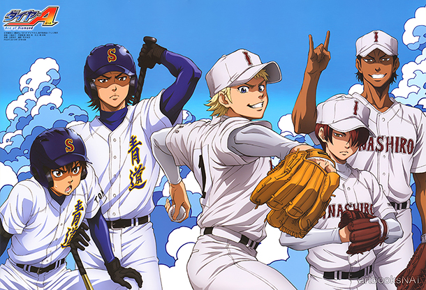 Ace Of Diamond Wallpaper: L'anime Ace Of Diamond OAD 3 & OAD 4, Datés Au Japon