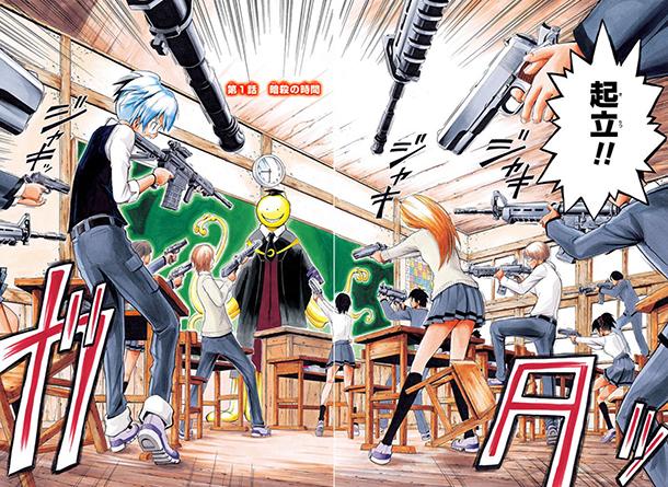 Assassination-Classroom-chapter-01