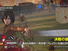Attack-on-Titan-PS4-image-654