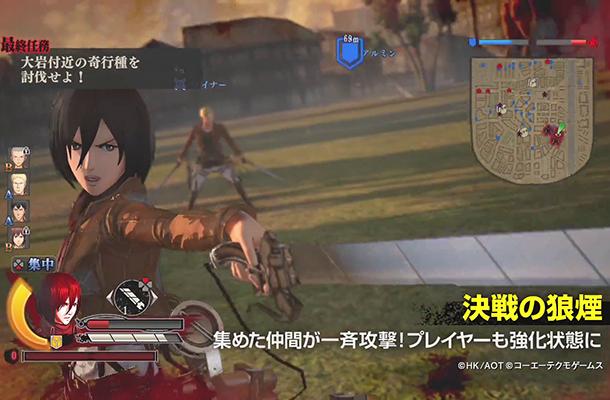 Attack-on-Titan-PS4-image-654