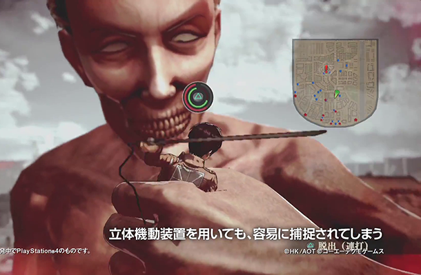 Attack-on-Titan-PS4-image-655